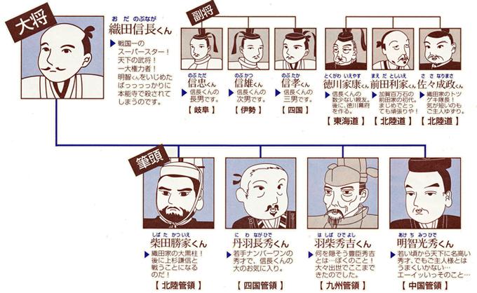 kannagawa01